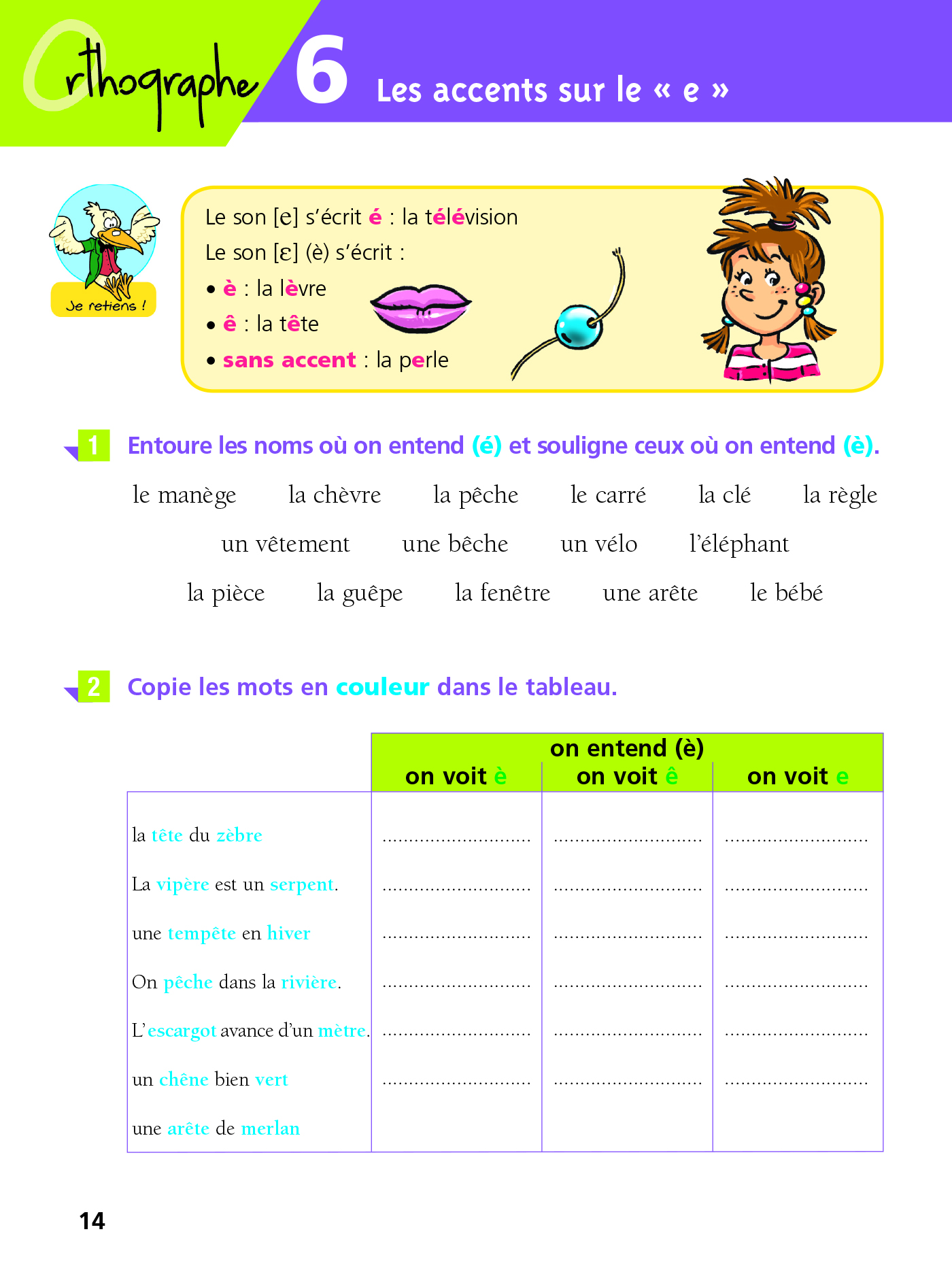 Cahier Bled Exercices D Orthographe Cp Hachette Fr