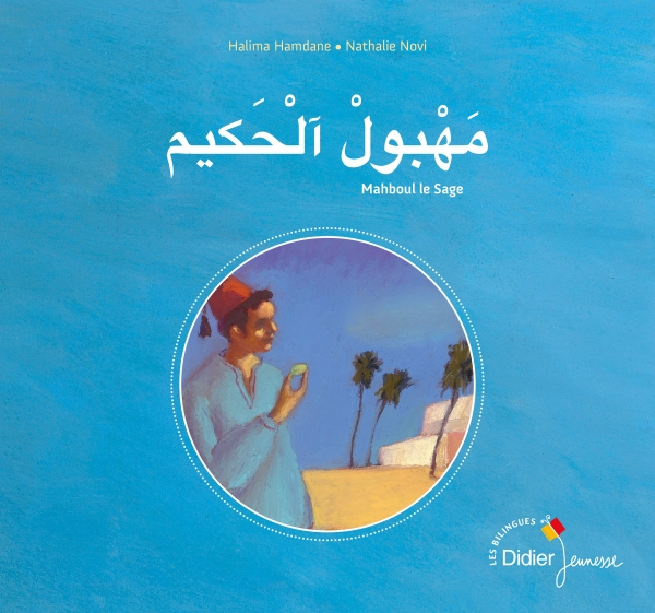 Mahboul le Sage - bilingue arabe