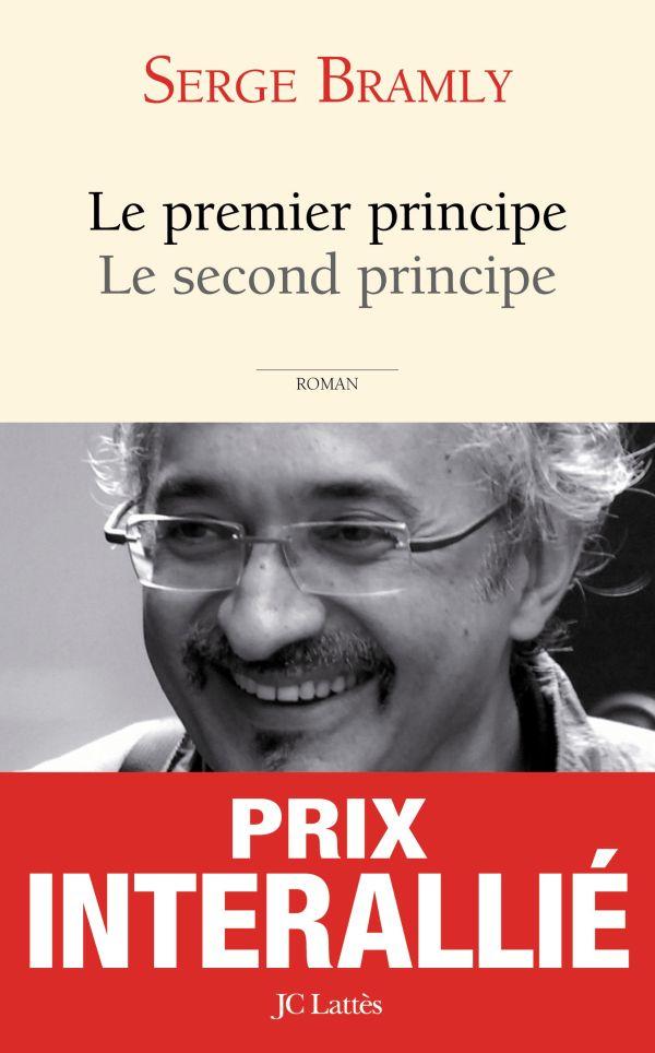 Le premier principe, le second principe