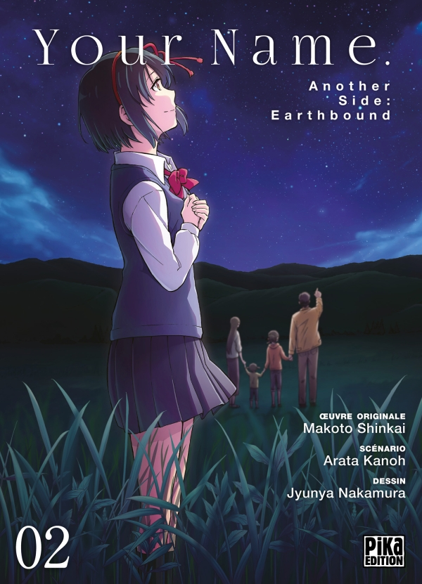 Your Name. Another Side : EarthboundT02