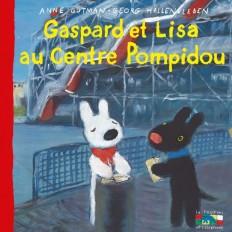Gaspard et Lisa au centre Pompidou