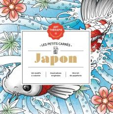 Les petits carrés d'Art-thérapie Japon nouvelle édition