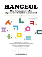 HANGEUL : Lire, écrire, comprendre et prononcer le coréen en s'amusant