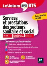 Le Volum' BTS - Services et prestations des secteurs sanitaire et social SP3S -Révision entraînement