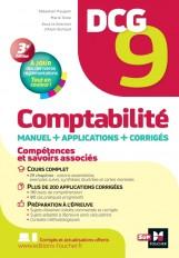 DCG 9 - Comptabilité - Manuel et applications 12e édition