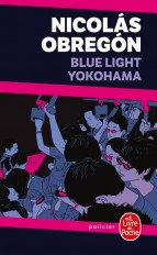 Blue Light Yokohama