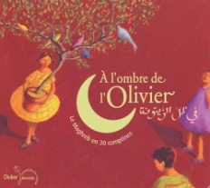 À l'ombre de l'olivier (CD)