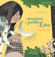 Comptines du jardin d'Eden - édition 2018
