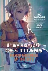 L'Attaque des Titans - Harsh Mistress of the City