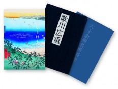 Hiroshige Paysages célèbres des soixante provinces du Japon