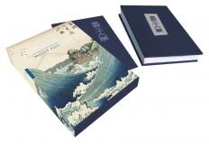 Hiroshige. Les trente-six vues  du mont Fuji (coffret)