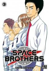 Space Brothers T03