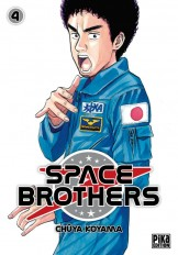 Space Brothers T04