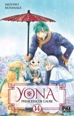 Yona, Princesse de l'Aube T14