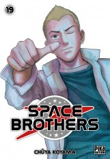 Space Brothers T19