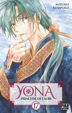 Yona, Princesse de l'Aube T17