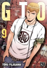 GTO Paradise Lost T09