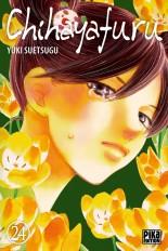 Chihayafuru T24