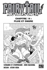 Fairy Tail - 100 Years Quest Chapitre 014