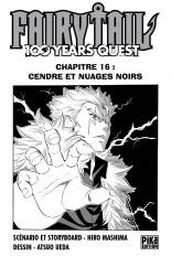 Fairy Tail - 100 Years Quest Chapitre 016