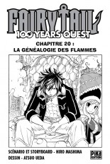 Fairy Tail - 100 Years Quest Chapitre 020