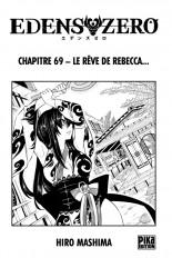 Edens Zero Chapitre 069