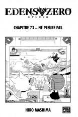 Edens Zero Chapitre 073