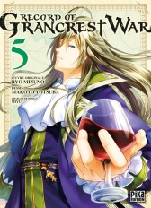 Record of Grancrest War T05