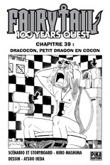 Fairy Tail - 100 Years Quest Chapitre 039