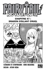Fairy Tail - 100 Years Quest Chapitre 047