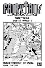 Fairy Tail - 100 Years Quest Chapitre 055