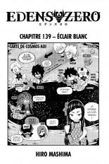 Edens Zero Chapitre 139