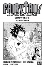 Fairy Tail - 100 Years Quest Chapitre 074