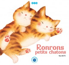 Ronrons petits chatons