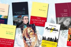 Noël : les meilleurs romans de 2016 à mettre au pied du sapin