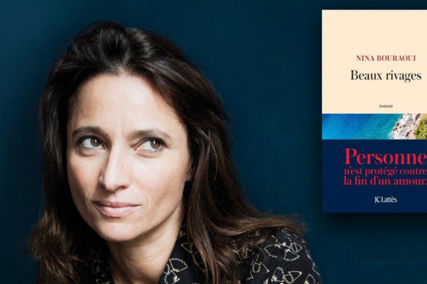 Rentrée littéraire 2016 : Indiscrétion #3 – Nina Bouraoui