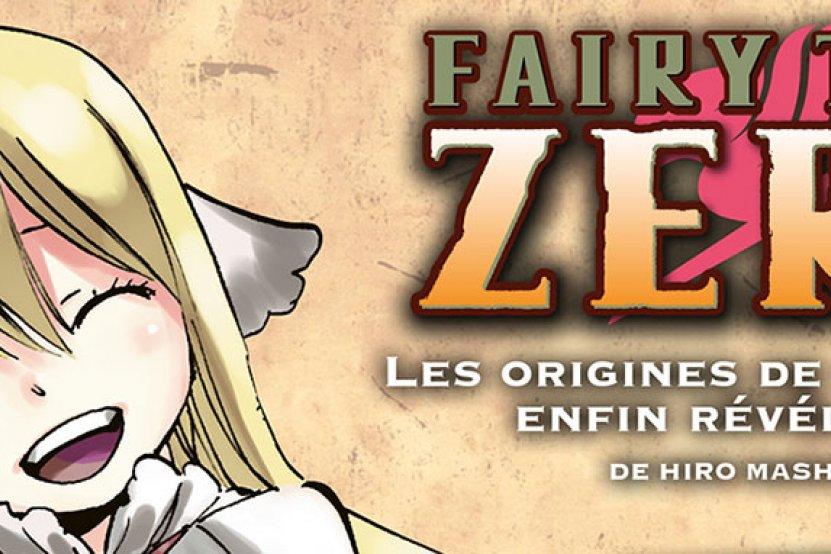 """Fairy Tail Zero"" : le premier manga shazamable !"
