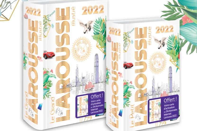 Le Petit Larousse illustré : découvrez les nouveautés de l'édition 2022